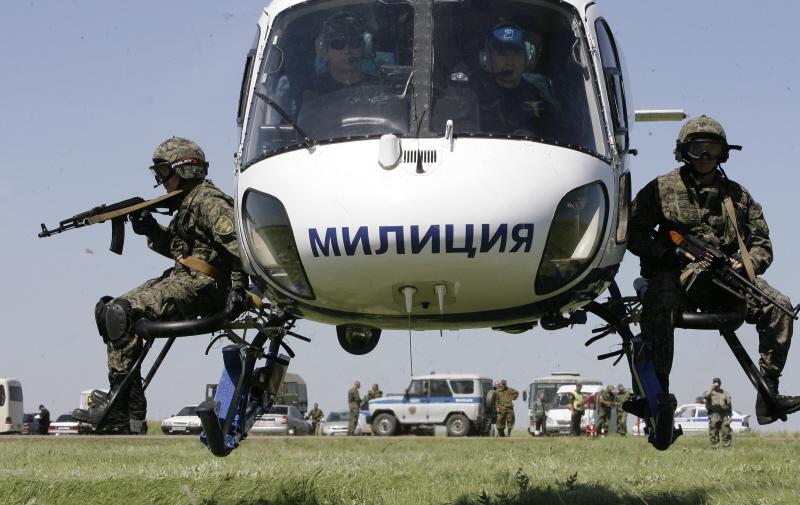 omsn helicopter.jpg